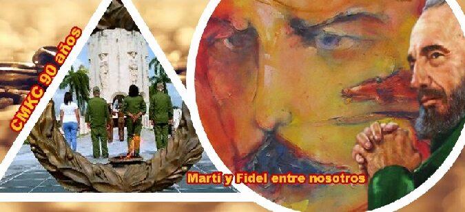 Sociedad Cultural José Martí