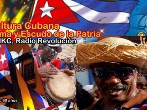 Cultura Cubana,arma y escudo de la nación. Imagen: Santiago Romero Chang.