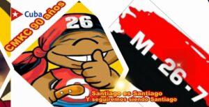 Santiago en 26 y Seguirá siendo Santiago. Imagen: Santiago Romero Chang.