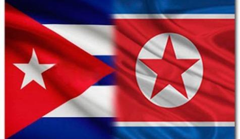 Cuba y Corea del Norte celebran 60 años de relaciones mutuas.