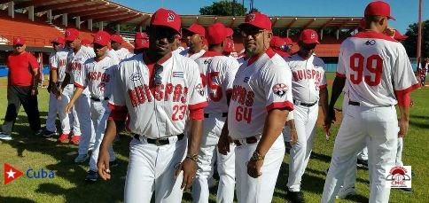 Avispas Santiago, equipo de la provincia Santiago de Cuba. Serie 60 de la pelota cubana.