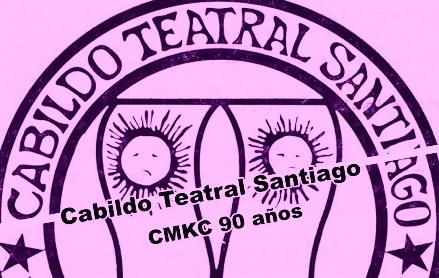 Cabildo Teatral Santiago, en el corazón de la ciudad.