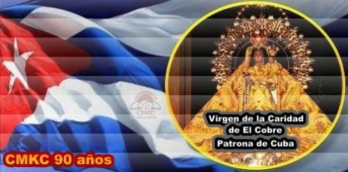 Virgen de La Caridad de El Cobre. CMKC, Radio Revolución. Imagen: Santiago Romero Chang.