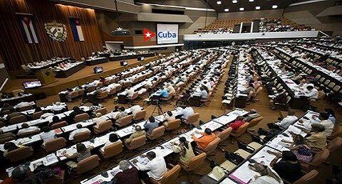 Asamblea Nacional del Poder Popular en el Palacio de Convenciones