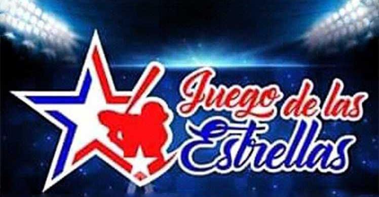 Juego de las Estrellas en el estadio Guillermón Moncada de Santiago de Cuba