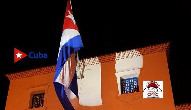 Fiesta a la Bandera Cubana, medianoche del Primero de Enero de 2021 en Santiago de Cuba