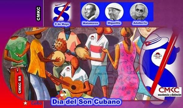 CMKC, Decana en la grabación y salvaguarda del patrimonio sonero cubano. Imagen: Santiago Romero Chang