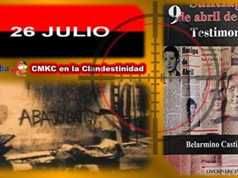 CMKC en la lucha clandestina, baluarte en el Movimiento 26 de Julio. Imagen: Santiago Romero Chang
