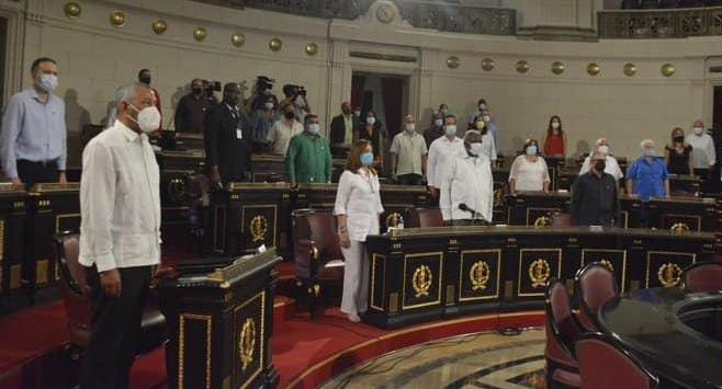 Realizó Asamblea Nacional del Poder Popular audiencia parlamentaria contra el bloqueo