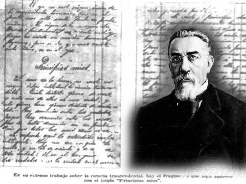 Carta inconclusa de José Martí a Manuel Mercado
