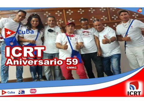 CMKC al calor del Aniversario 59 del ICRT. Imagen: Santiago Romero Chang