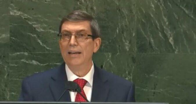 Bruno Rodríguez: «Necesidad de poner fin al bloqueo económico, comercial y financiero impuesto por los Estados Unidos de América contra Cuba»