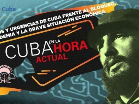 Cuba en la hora actual: Portada: Santiago Romero Chang