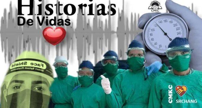 Historia de Vida: Darién Tamayo Garlobo